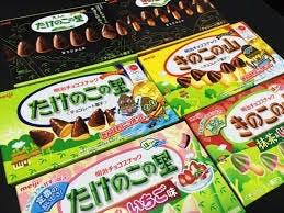 An assortment of Kinoko no Yama Japanese chocolate mushrooms