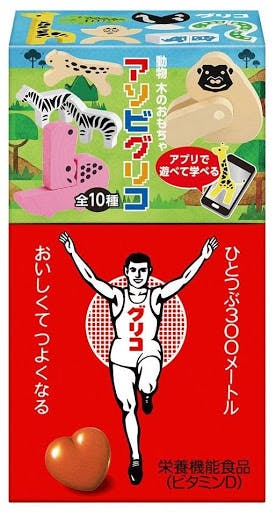 Glico Caramels are a famous Japanese candy with an iconic logo