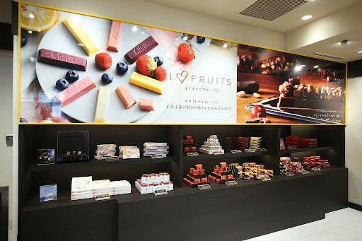 The Kit Kat chocolatory in Ginza is a luxurious Japanese Kit Kat experience.