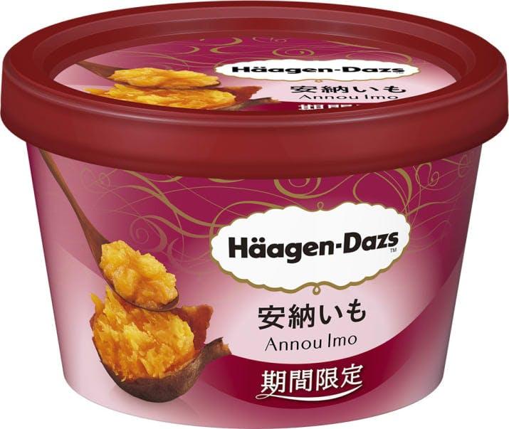 3c02b4945518e9ffa699bdeae8490ba9b06709e0 sweetpotato4