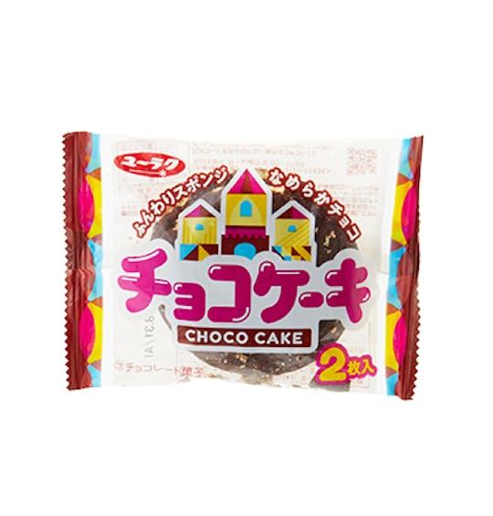 3eee0c6b 24ce 40cf 921a 390475ffa85f choco cake