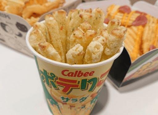 Fresh Calbee Poterico Japanese potato snacks