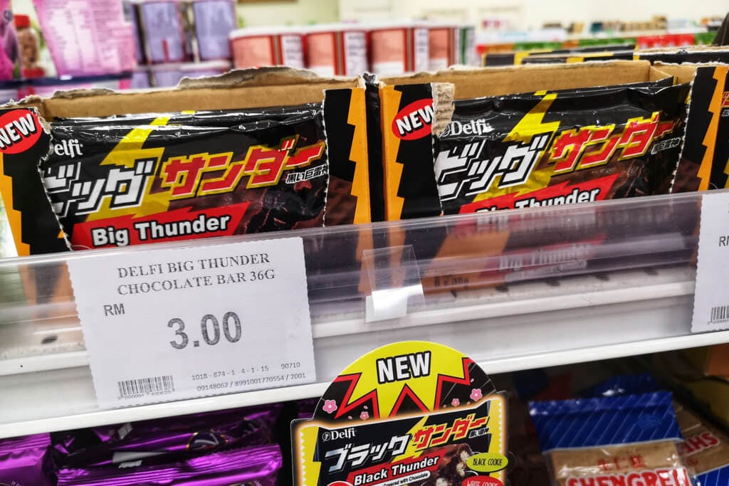Black Thunder on a shelf in a Southeast Asian supermarket under the name Big Thunder