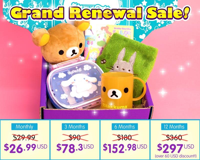 553db2203e2d2c5081b93b953bbac0ad4e0d805c 1202 mc renewal discount