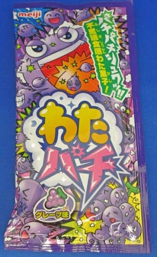 Watapachi is a Japanese candy that pops in your mouth as you eat it!