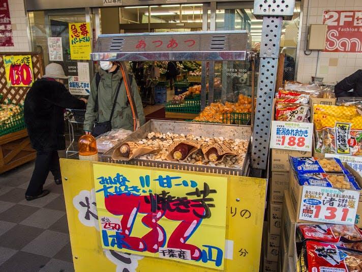 A Japanese sweet potato stand