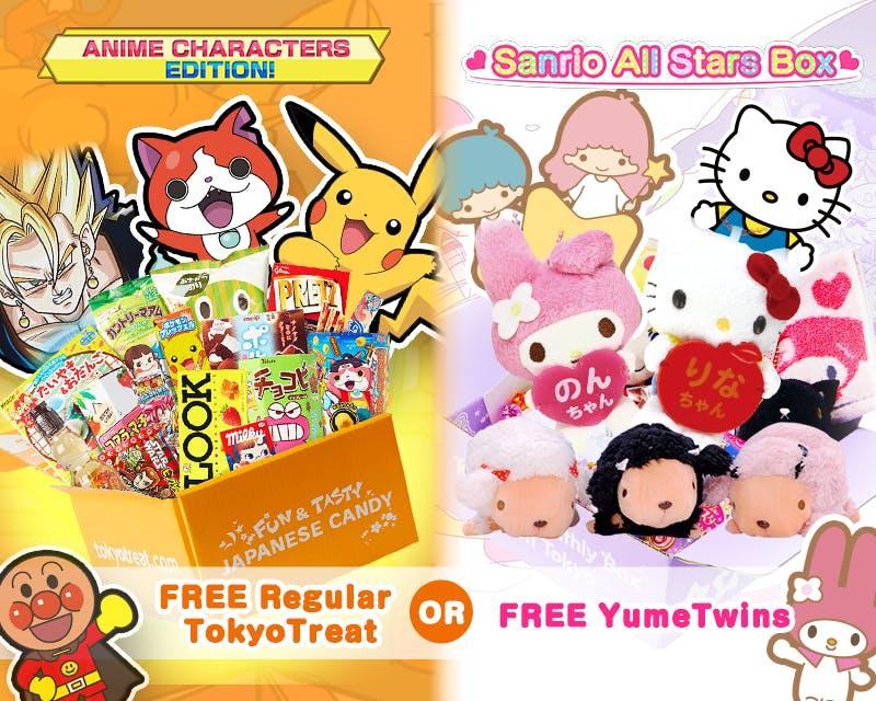 747071abffe95bcb726f18bb6adda564a7a9bda6 mc buy tokyotreat prepaid and get free yumetwins