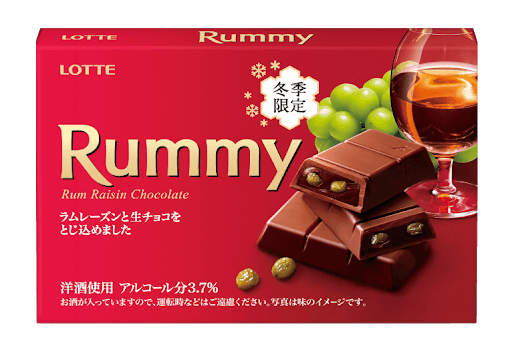 Rummy is a brand of Japanese chocolates targeted toward adults that has a unique boozy twits
