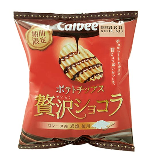 7eb93651 ad08 468d 959c 3336eb528d7c calbee chocolate chips