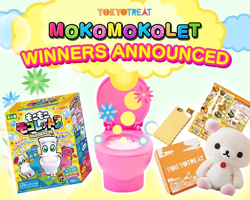 85de086a4a267008dc622d51b1806c9fffca3faf mc 9mc mini contest winners announcement