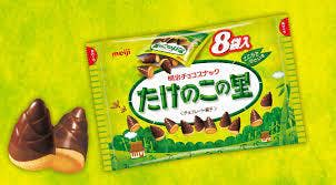 A package of Japanese biscuit snacks, called Takenoko no Sato.