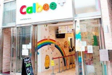 Calbee Plus store in Harajuku