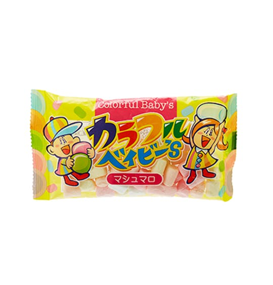 9c96b9b2 c127 498e aa98 dcaf9f7be0c6 colorful baby s marshmallows