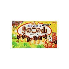 a box of Kinako no Yama, Japanese chocolate biscuit snacks.