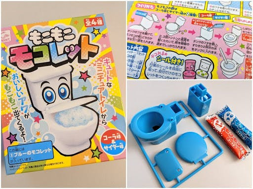 Japanese toilet candy