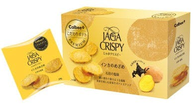 Limited edition Japanese potato chips