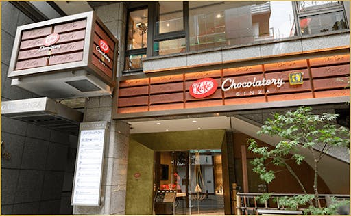 The Kit Kat chocolatory in Ginza is home to Japan's most delicious Kit Kat flavors.