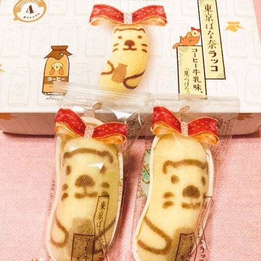 The famous Japanese snack Tokyo Banana often comes in special seasonal varities.