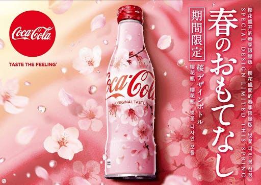 Japanese Sakura flavored coca cola