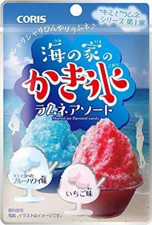What are dagashi? Japanese candy, sometimes flavored like ramune or shaved ice, are affordable Japanese snacks for children.
