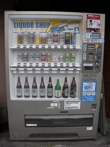 A Japanese vending machine that sells various forms of Japanese alchohol.
