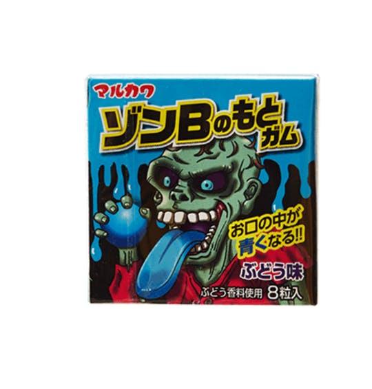 Ded56062af99adb54ca46889c88e68475c8fcd83 zomb grape gum