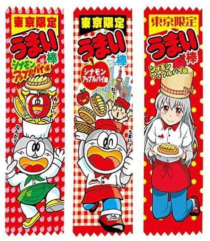 What are dagashi? Affordable and tasty Japanese snacks like umaibo are called dagashi.