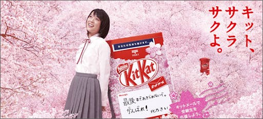 Japanese Kit Kats are a token of good luck