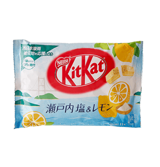 E97f31e3721a30f16c64dc8803747cfe702b9108 cp salt and lemon kitkat