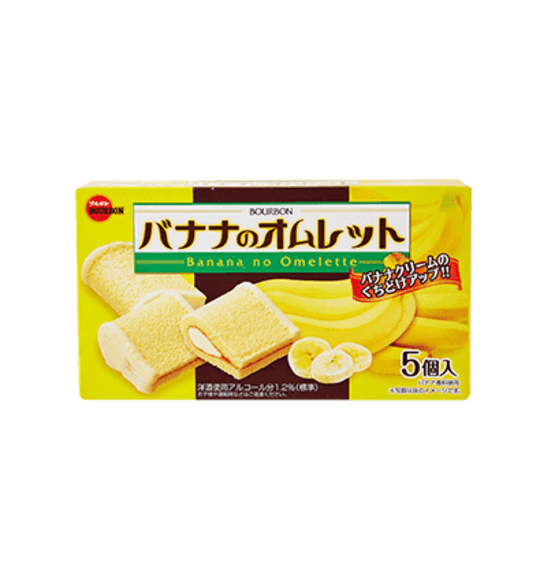 Eb06acf1c37f2c2ee45e488dd729e1c6a433d2d2 banana omelette cake