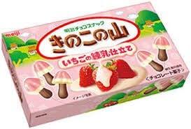 Kinoko no Yama comes in a variety of seasonal flavors