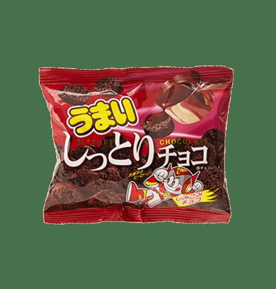 Ec8b58b88998ea978d0ccca7f80cabf8ab0ece25 good moist chocolate