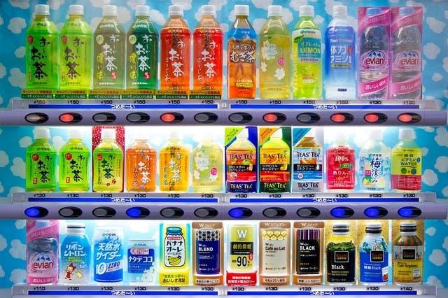 Eca6432e51959bf37fc5a89717eddefcff900f5f vending machine