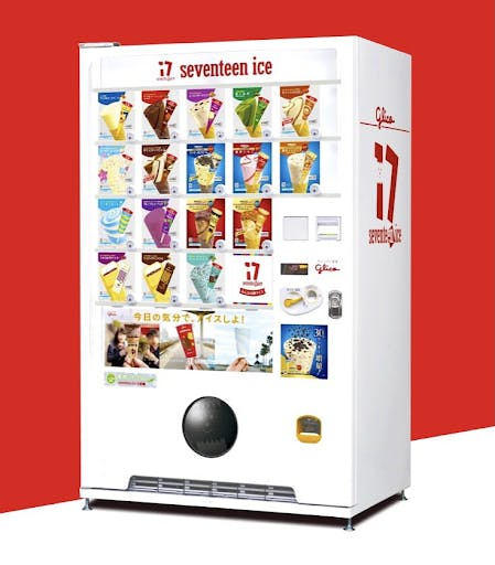 A Japanese vending machine that sells various falvors of Japanese ice cream.
