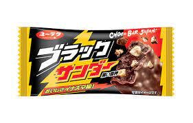 A single wrapped piece of the Japanese candy bard, Black Thunder.