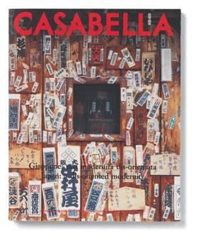 """""""Giappone: una modernità dis-orientata"""", Casabella 608-609, January-February 1994, editor-in-chief Vittorio Gregotti"""