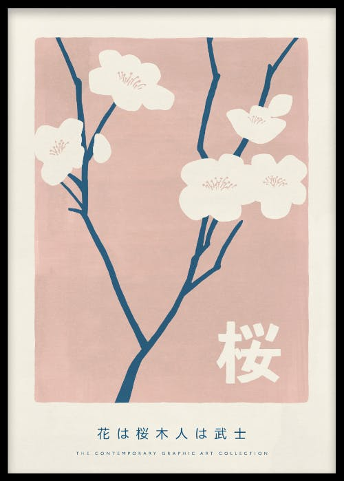 A printed poster featuring a cherry blossom branch.