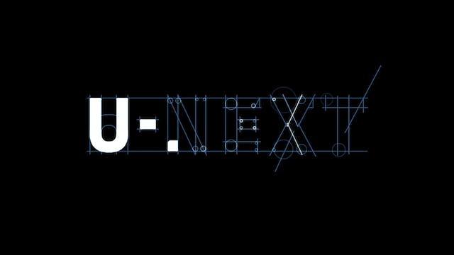動画配信サービス・U-NEXTが「アニメ見放題作品数No.1」を獲得