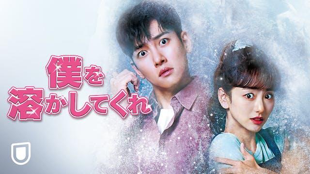 韓流・アジア&タイドラマにおけるU-NEXT4月度ランキングを発表!GWに観るべきおすすめタイトル10選も公開