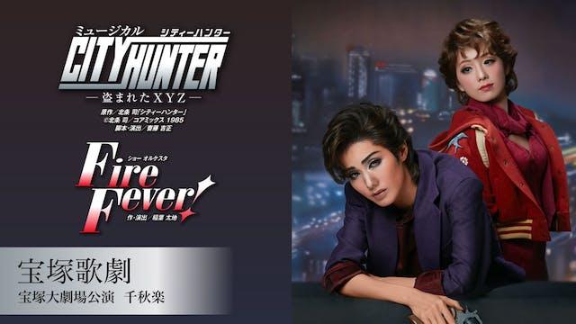 U-NEXTで宝塚歌劇の配信が2年目に突入。雪組 宝塚大劇場公演『CITY HUNTER』『Fire Fever!』千秋楽のライブ配信も決定