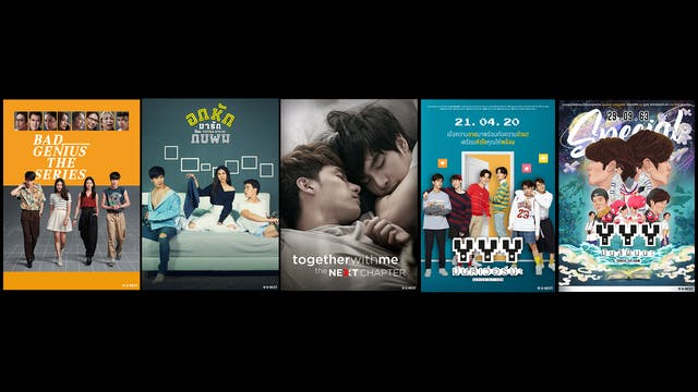 『Bad Genius The Series』『Together with me The Series』『YYY The Series』ほか人気タイドラマ5作品をU-NEXT独占で配信決定