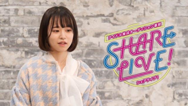 『アイドル育成オーディション番組 SHARE LIVE!』をU-NEXTで独占配信スタート