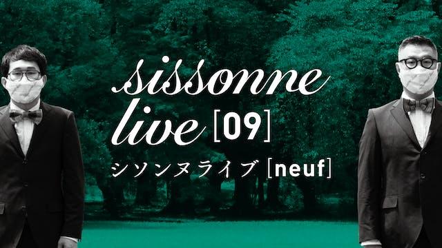 シソンヌによる『シソンヌライブ[neuf]』をU-NEXTで生配信決定