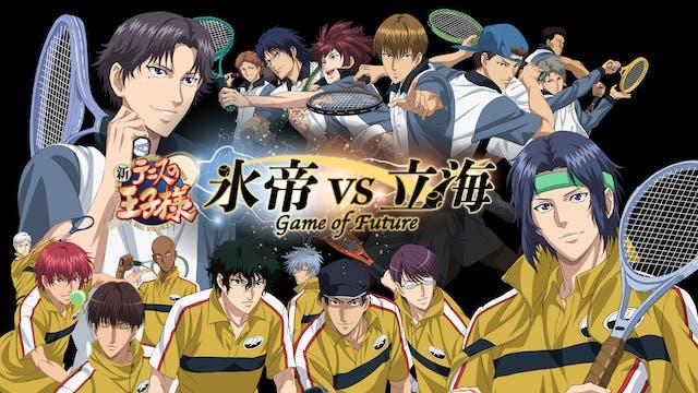 『新テニスの王子様 氷帝vs立海 Game of Future』<後篇>のU-NEXT独占配信がスタート!諏訪部順一、永井幸子からコメント到着。配信記念キャンペーンも開催!