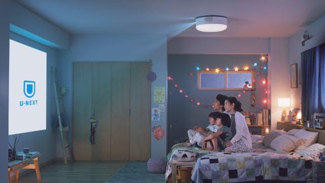 プロジェクター付きシーリングライト「popIn Aladdin」に動画配信サービス「U-NEXT」が対応開始