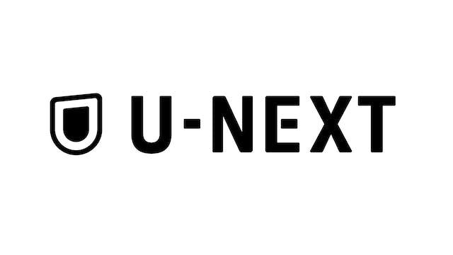 「リスト型アカウントハッキング(リスト型攻撃)」によるU-NEXTへの不正ログインの発生について