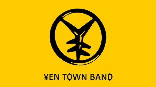 U-NEXT独占!映画『スワロウテイル』劇中バンド YEN TOWN BANDのスペシャルライブを岩井俊二監督による映像監修のもとライブ配信決定