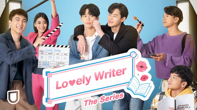 人気タイBL『Lovely Writer The Series』のスペシャルエピソードと特典映像をU-NEXT独占で日本初配信決定!