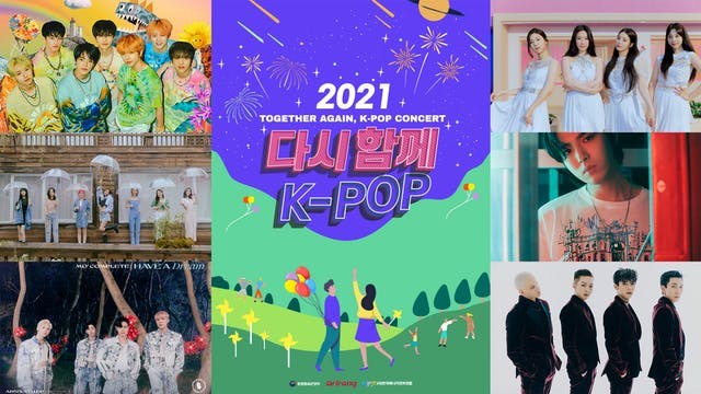 NCT DREAM、OH MY GIRL、BTOBら豪華K-POPアーティスト24組が集結!『2021 Together Again, KPOP Concert』をU-NEXT独占で配信決定