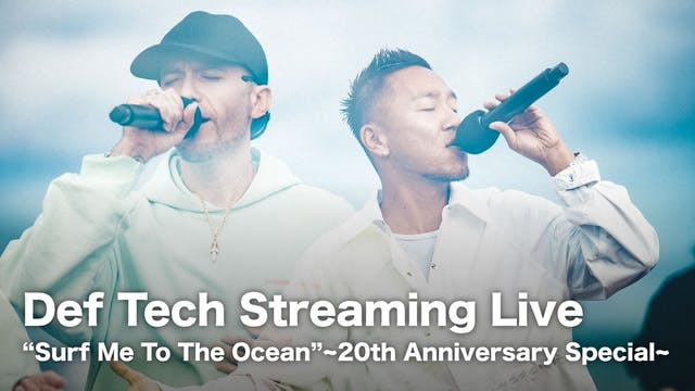 結成20年、デビュー15周年のDef Tech、初の配信ライブをU-NEXTで配信決定!